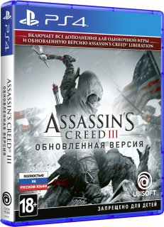 Диск Assassin's Creed III Remastered (Б/У) [PS4]