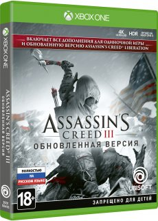 Диск Assassin's Creed III Remastered [Xbox One]
