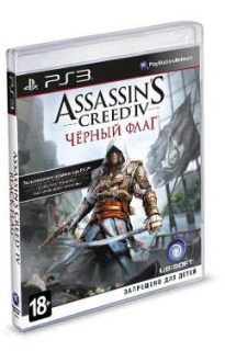 Диск Assassin's Creed IV: Black Flag - Skull Edition [PS3]