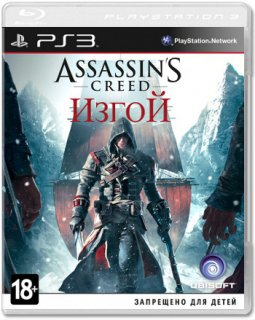 Диск Assassin's Creed: Изгой (Б/У) [PS3]