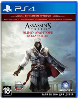 Диск Assassin's Creed: Эцио Аудиторе. Коллекция [PS4]