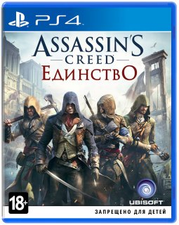 Диск Assassin's Creed: Единство (Unity) [PS4]
