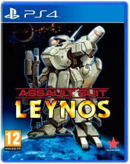 Диск Assault Suit Leynos [PS4]