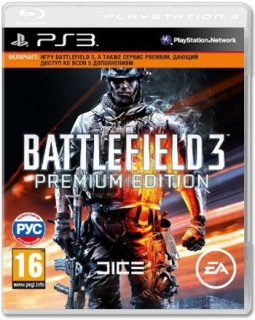 Диск Battlefield 3. Premium Edition [PS3]