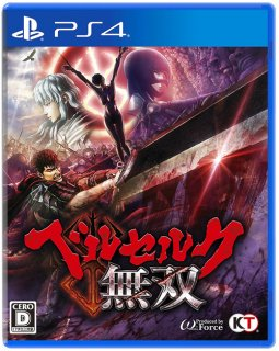 Диск Berserk and the Band of the Hawk (JP) (Б/У) [PS4]