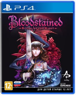 Диск Bloodstained: Ritual of the Night [PS4]