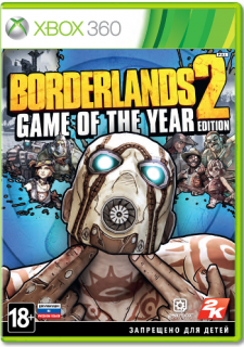 Диск Borderlands 2: Game Of The Year (Б/У) [X360]