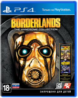 Диск Borderlands: The Handsome Collection [PS4]