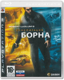 Диск Конспирация Борна (The Bourne Conspiracy) [PS3]