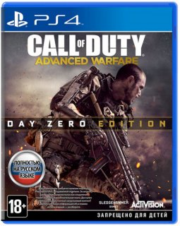 Диск Call of Duty: Advanced Warfare Day Zero Edition [PS4]