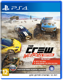 Диск Crew - Wild Run Edition [PS4]
