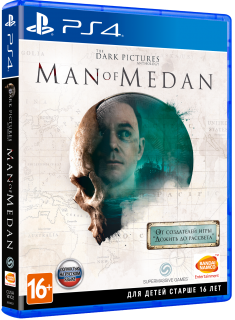 Диск Dark Pictures: Man of Medan [PS4]
