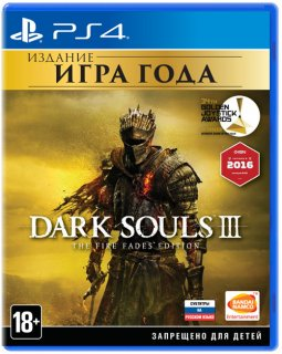 Диск Dark Souls 3 - The Fire Fades Edition (Game of the Year Edition) [PS4]