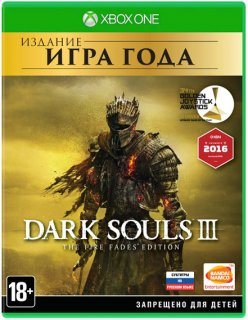 Диск Dark Souls 3 - The Fire Fades Edition (Game of the Year Edition) (Б/У) [Xbox One]