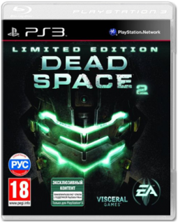 Диск Dead Space 2 - Limited Edition (Б/У) [PS3]