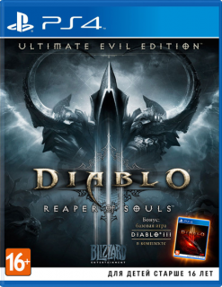 Диск Diablo III (3 ) Reaper of Souls. Ultimate Evil Edition [PS4]