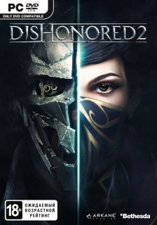 Диск Dishonored 2 - D1 Edition [PC,DVD]