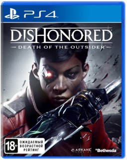 Диск Dishonored: Death of the Outsider [PS4]