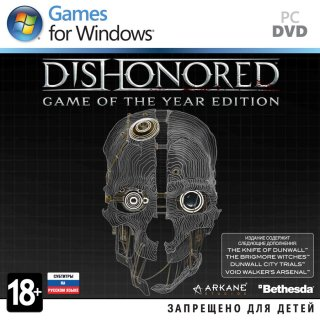 Диск Dishonored - Game Of The Year [PC] (только ключ)