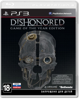 Диск Dishonored - Game Of The Year (Б/У) [PS3]