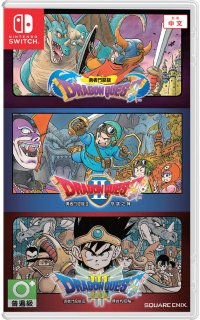 Диск Dragon Quest 1 2 3 Collection (CH) [NSwitch]