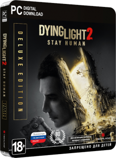 Диск Dying Light 2: Stay Human - Deluxe Edition [PC]