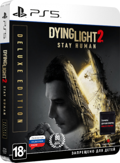 Диск Dying Light 2: Stay Human - Deluxe Edition [PS5]