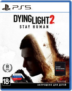 Диск Dying Light 2: Stay Human [PS5]