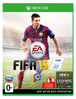 Диск FIFA 15 - Ultimate Edition [Xbox One]