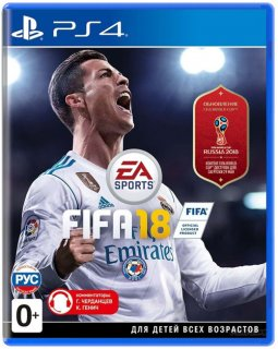 Диск FIFA 18 (World Cup Russia) [PS4]