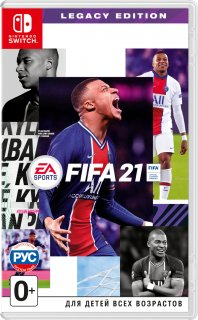 Диск FIFA 21 — Legacy Edition [NSwitch]