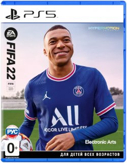 Диск FIFA 22 [PS5]