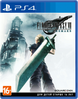 Диск Final Fantasy VII Remake [PS4]
