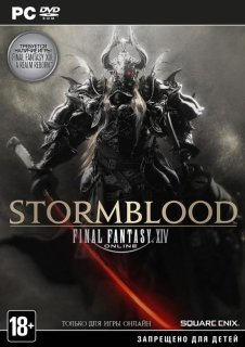 Диск Final Fantasy XIV: StormBlood [PC]