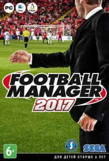 Диск Football Manager 2017 [PC]
