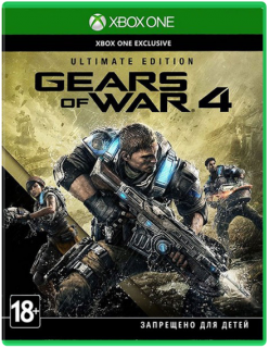 Диск Gears of War 4 - Ultimate Edition [Xbox One]