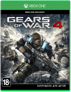 Диск Gears of War 4 (Б/У) [Xbox One]