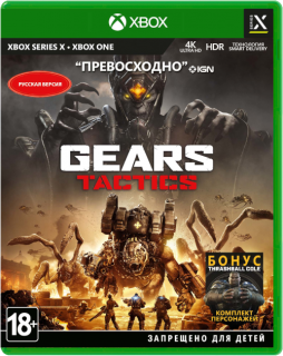 Диск Gears Tactics [Xbox One / Series X|S]