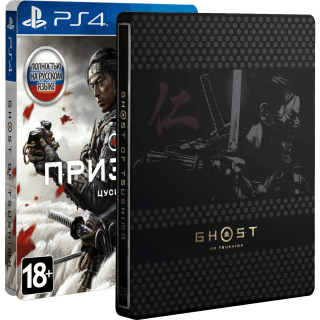 Диск Призрак Цусимы (Ghost of Tsushima) - Special Edition [PS4]
