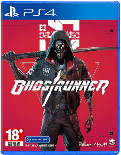 Диск Ghostrunner (Asian) [PS4]