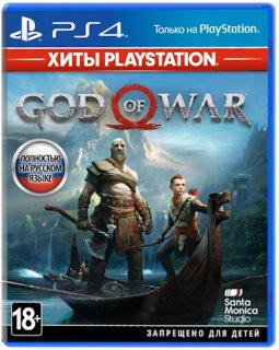 Диск God of War (2018) [PS4] Хиты PlayStation