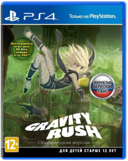 Диск Gravity Rush [PS4]
