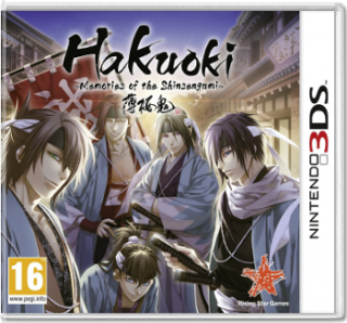 Диск Hakuoki Memories of the Shinsengumi [3DS]