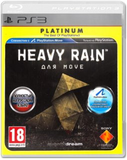 Диск Heavy Rain [Platinum] (Б/У) [PS3, PS Move]