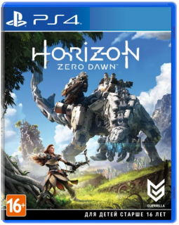 Диск Horizon: Zero Dawn [PS4]