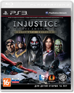 Диск Injustice: Gods Among Us - Ultimate Edition (Б/У) [PS3]