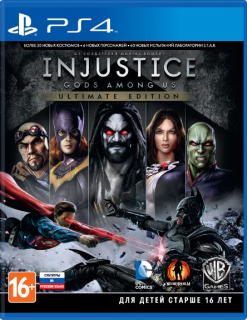 Диск Injustice: Gods Among Us - Ultimate Edition (Б/У) [PS4]