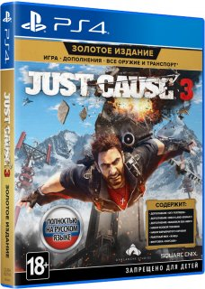 Диск Just Cause 3 - Gold Edition [PS4]