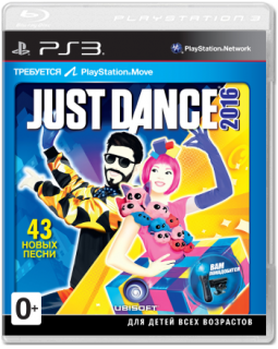 Диск Just Dance 2016 [PS3]