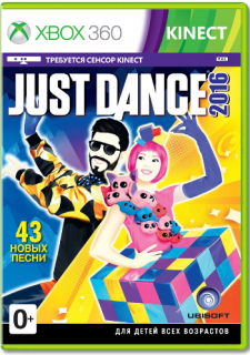 Диск Just Dance 2016 [X360]